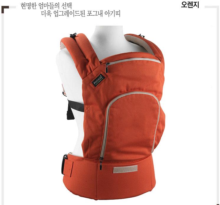 orange-details.jpg